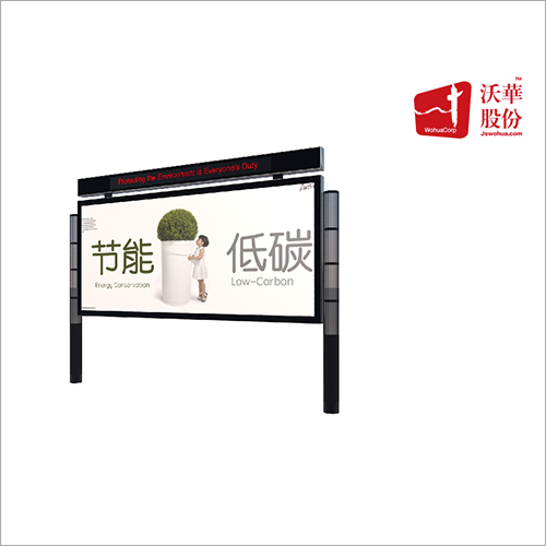 Adveertising Smart Newspaper Board