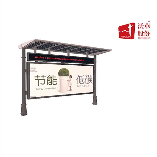 Digital Newspaper Board Display