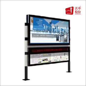 Digital Newspaper Board