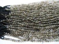 Natural Genuine Smokey Quartz Round Plain Beads