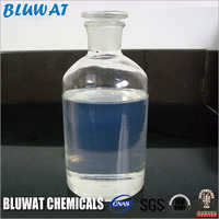 Cationic Polymer Fixing Agent