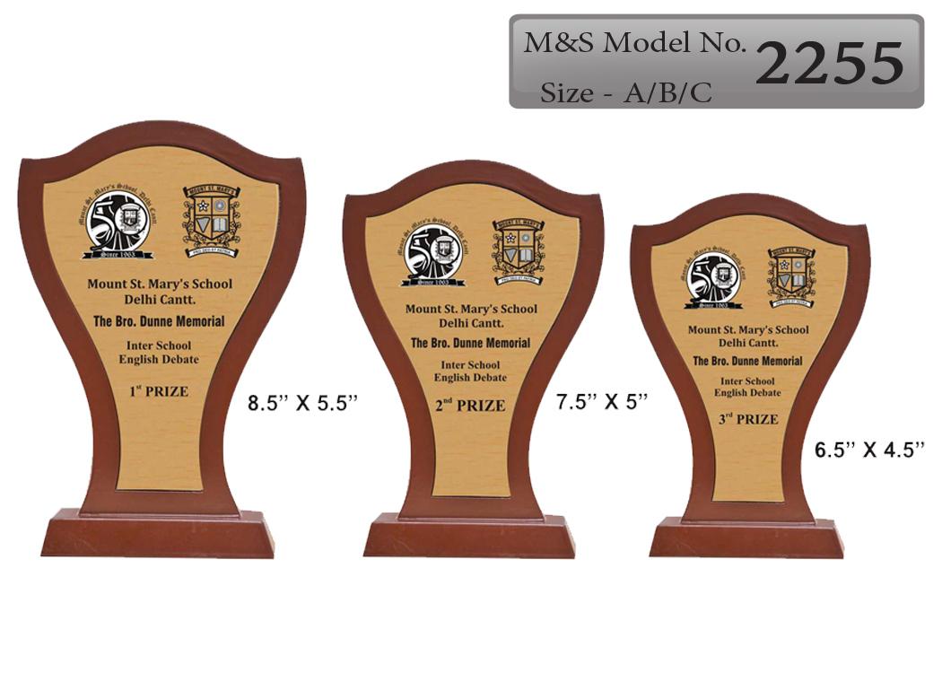 M&S Model  2251