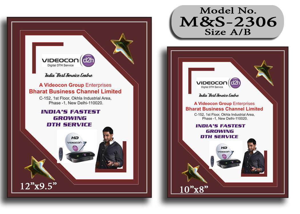 M&S MODEL 2302