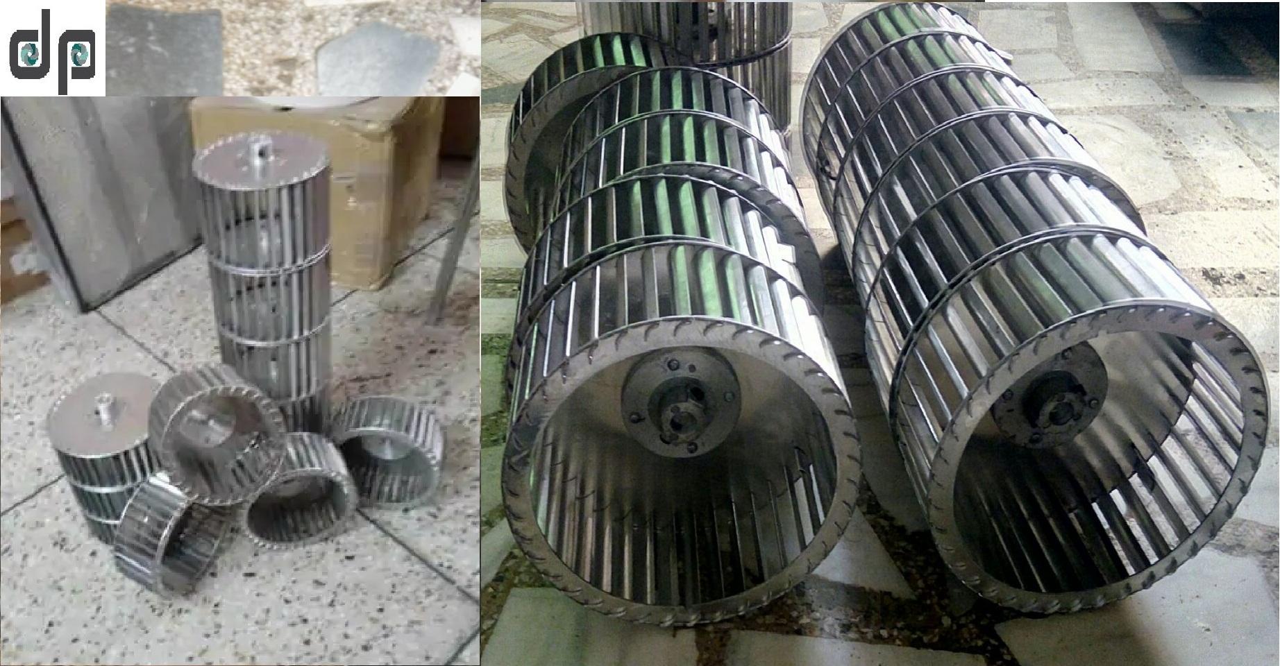 DIDW Centrifugal Fan 200 MM X 279 MM