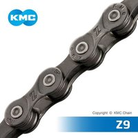 Z9 Comfort Bicycle Chain