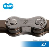 Z7 Comfort Bicycle Chain