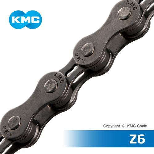 Z Series City Touring & Comfort Bicycle Chain