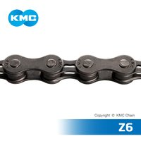 Z6 Comfort Bicycle Chain