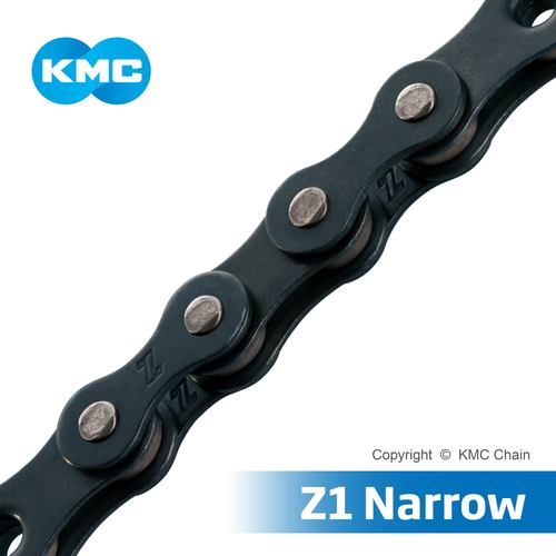 Z1 Narrow Comfort Bicycle Chain