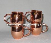 copper mu