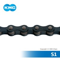 S1 Comfort Bicycle Chain