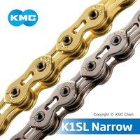 K1SL Narrow BMX Bicycle Chains