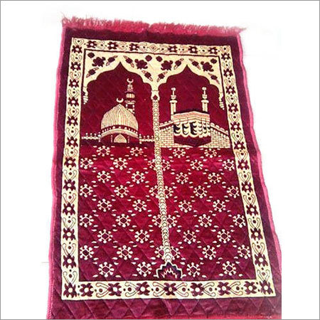 Janamaz Carpet