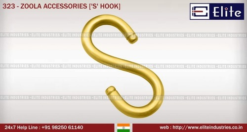 Zoola Accessories 'S' Hook