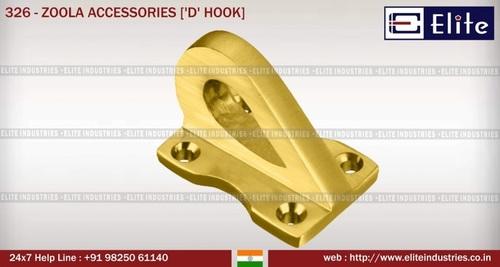 Zoola Accessories 'D' Hook