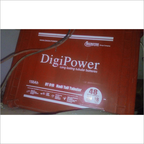 Digipower Tubular Battery