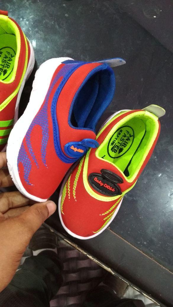 Fancy Kids Sports Shoes