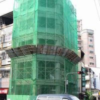 Construction Safety Net