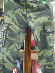 Military lower