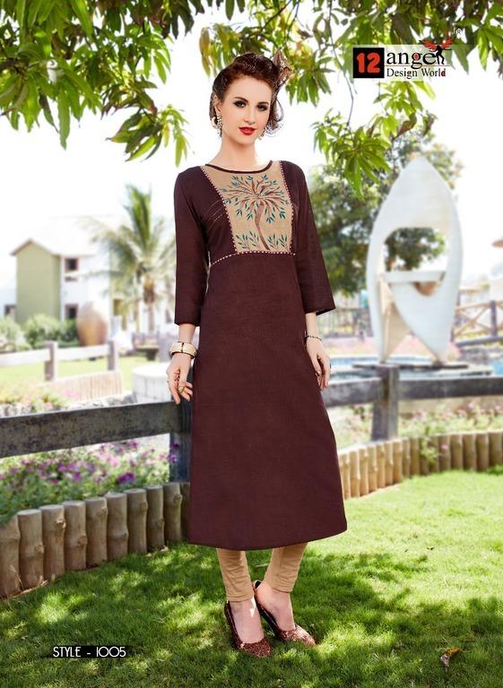 Designer Long Cotton Kurti