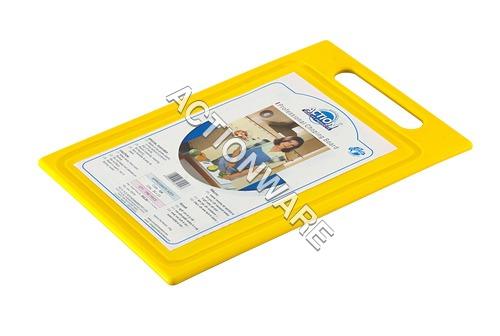 Yellow Prof. Cutting Board (37 X 25 Cm)
