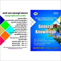 General Knowledge English Practise Book