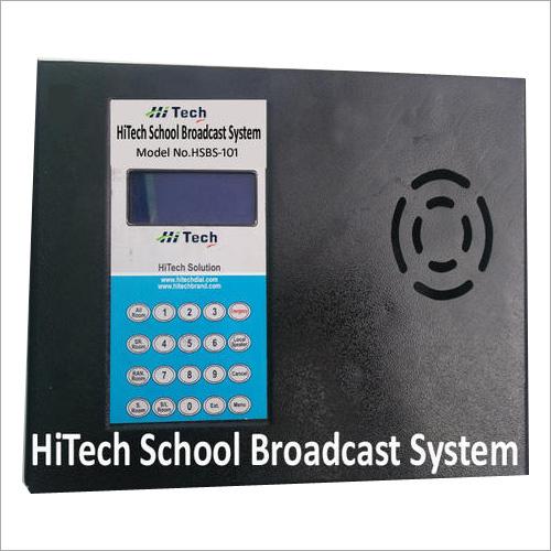 PA Digital Broadcast System