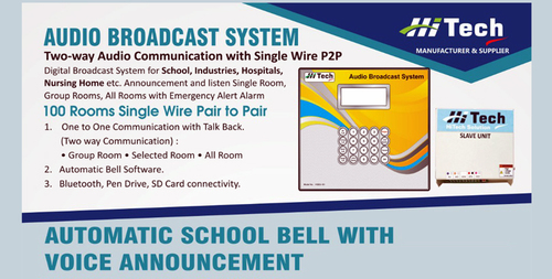 School Broadcasting System