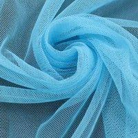 Mesh Fabric Plain