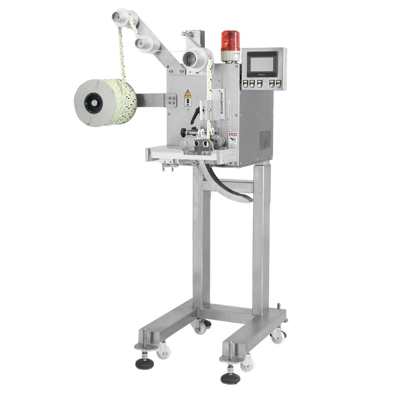 Oxygen Absorber Pouch Dispenser Machine
