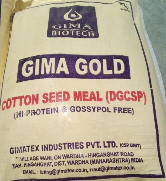 Degossypolised High Protein Cotton Seed DOC (50%-55%)
