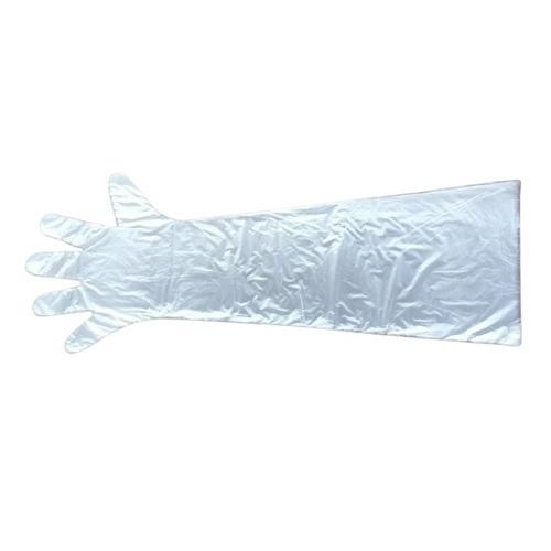 Veterinary Plastic Hand Gloves