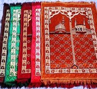 Prayer Mats (Janamaz Mat)