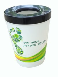 Garbage 10 Ltr  Ring (Printed  Dustbin)
