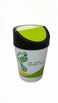 Garbage 10 Ltr Swing ( Printed Dustbin)