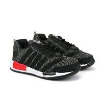 Mens Grey & Black Sports Shoes