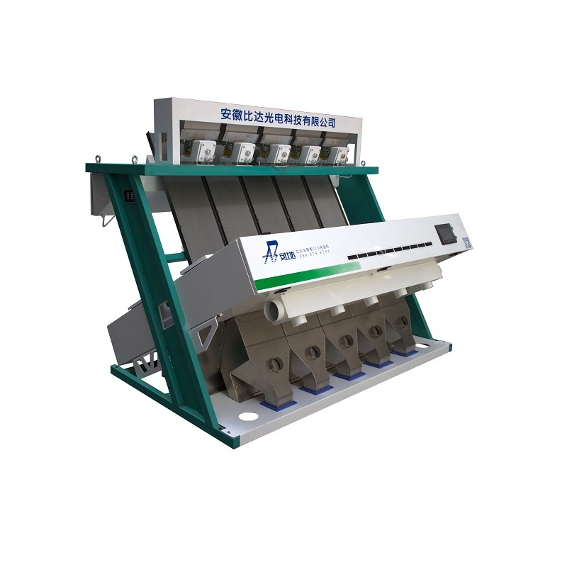 320 Channels Rice Color Sorter
