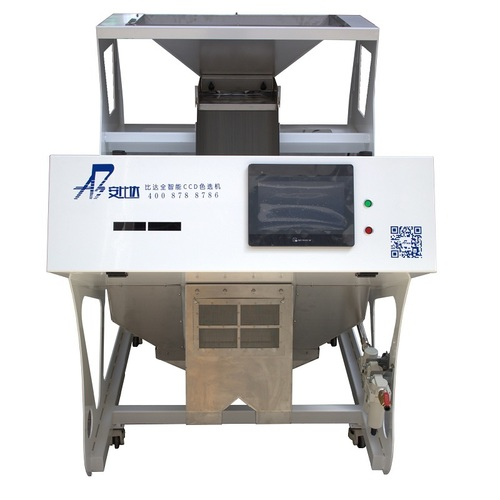 64 Channels Mini Grain Color Sorter