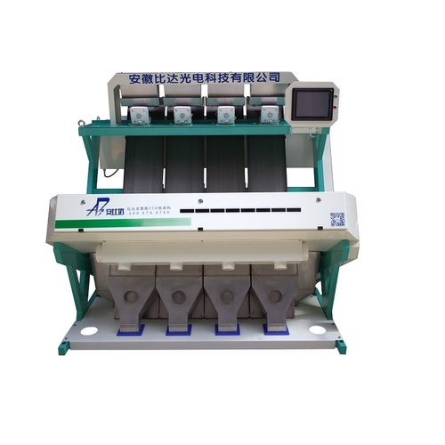 256 Channels Plastic Color Sorter