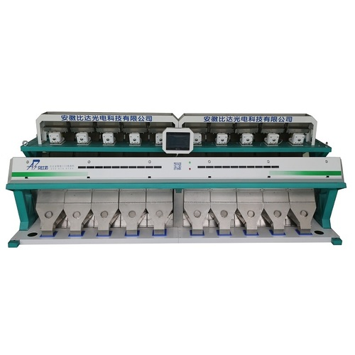 640 Channels CCD RGB Camera Coffee Bean Color Sorter