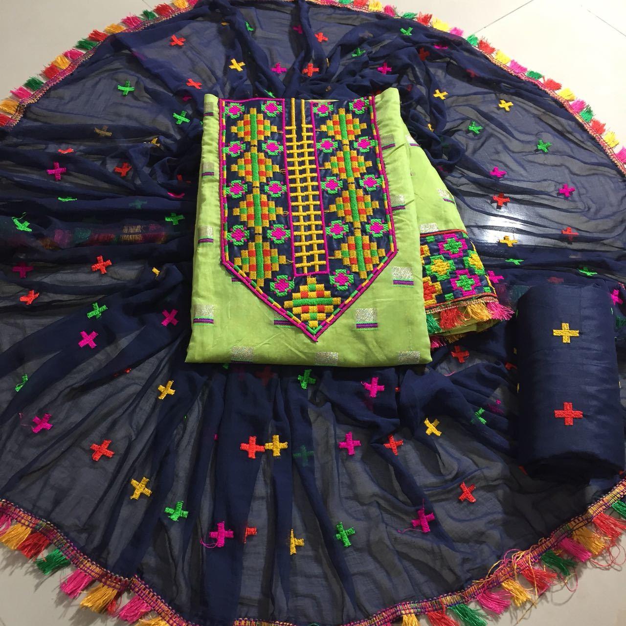 Latest Designer Suit ( Dress Material )