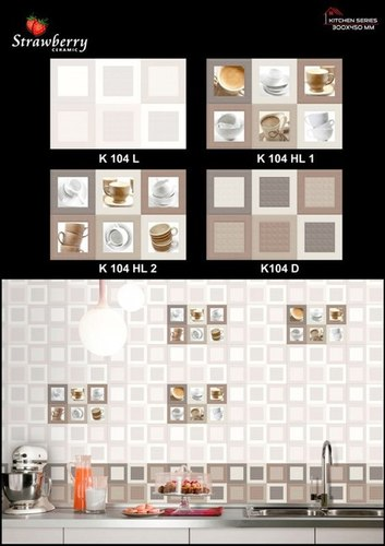 300x450mm Kitchen Wall Tiles