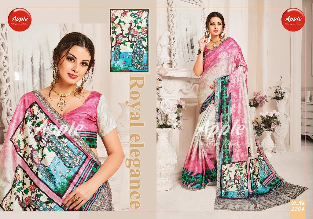 Best fancy printed sarees online