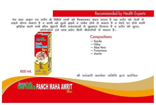 Panch Maha Amrit