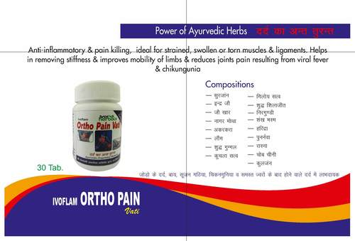 Ortho Pain - IVOFLAM ORTHOPAIN TABLETS