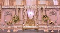 English Theme Wedding Fiber Frame