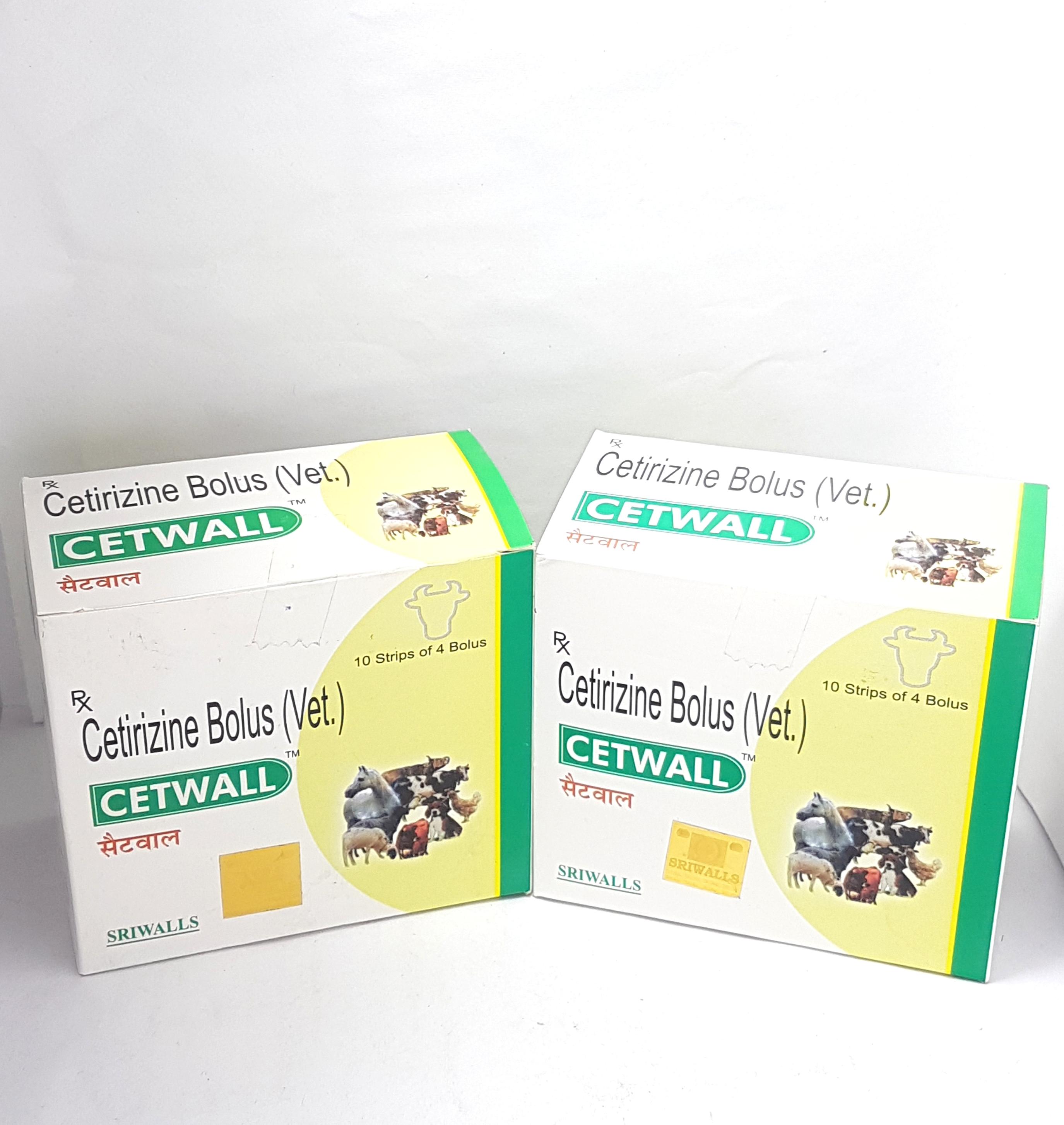 Citirizine Veterinary Bolus