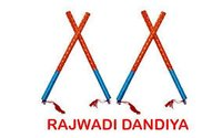 Rajwadi Dandiya Stick