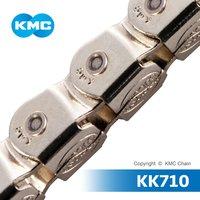 KK710 Half Link Bicycle Chain