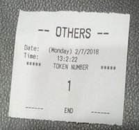 One Token Dispenser 4 User